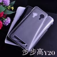 步步高Y20T手机保护套VivoY20水晶透明素材贴钻外壳超薄防刮硬壳