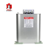 德力西自愈式低压电容器 BSMJS0.45 20-3 并联电力电容无功补偿