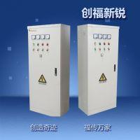 北京创福新锐供应GGD型交流低压配电柜,额定工作电压380V,CCC认证,安全稳定