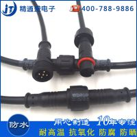专业生产LED防水公母接头 型号M12防水连接器2芯3芯4芯5芯 传感器专用防水航空插头