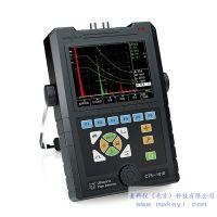 名称:MKY-CTS-1010 型数字式超声探伤仪