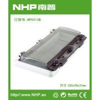 NHP南普 防水透视窗罩13回路回路 透明断路器保护窗口监视窗 防水IP67