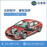 沃尔沃xc6o刹车片一副多少钱 原厂货就问欣睿豪