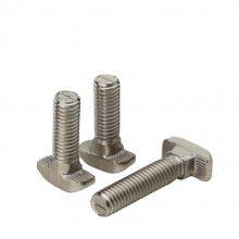 【金聚进】哈芬槽预埋件螺丝,16*50哈芬槽专用螺栓