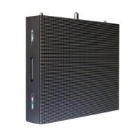 安锐纳光电供应LED室内室外全彩显示屏P4固装显示屏