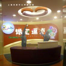 上海南汇区除甲醛公司-上海家昱环境科技有限公司