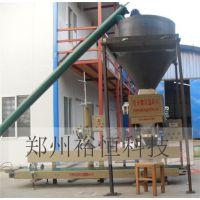 上海生物质颗粒包装机,生物质环保燃料颗粒包装机成套价格