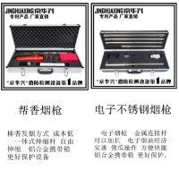 消防烟枪感烟探测器功能试验器京华消防探头检测仪器
