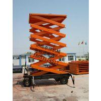 杭州加工西湖四轮式升降机