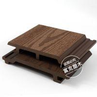 塑木墙板直销145x20.5mm木塑挂墙板集成墙面装饰材料