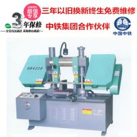 金属带锯床 gb4228锯床厂家 自动送料 广速