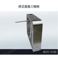 苏州桥式弧角三辊闸?,三辊闸维修,不锈钢智能三辊闸