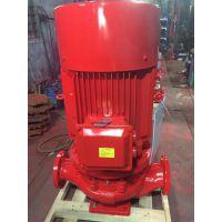 上海xbd3/20-hy自动喷淋消防泵xbd4/30-hy恒压-泵