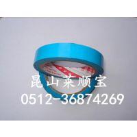 3M胶带-4737T 3M 4737T遮蔽胶带 昆山莱顺宝