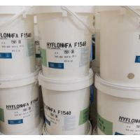 供应正品苏威F1540静电喷涂PFA含氟聚合物挤出级