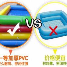 南昌儿童沙滩玩具一套多少钱?江苏pvc小型充气沙滩池/心悦决明子充气沙坑价格