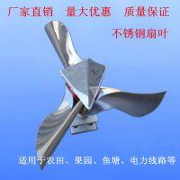 田园电力果园专用驱鸟器不锈钢驱鸟器风力驱鸟器反光防鸟器赶鸟器