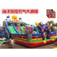 安徽蚌埠大型充气滑梯/户外儿童充气城堡乐园批发厂家