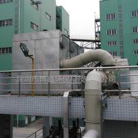 深圳供应博鑫高效微生物净化器 废气处理除臭装置