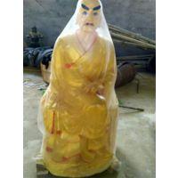 内蒙古十八罗汉、昌宝祥铜雕、十八罗汉图