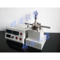 天津研途智能微型高压反应釜YT-Mr-25ML