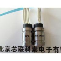 Amphenol/GE ChipCap2完全校温湿度传感器CCA25(带报警功能)