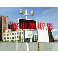 广西工地扬尘噪声监测系统 OSEN-YZ 可上门安装 建筑扬尘污染监控设备