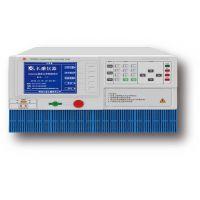 深圳代理商CS9946A/9946A-1 安规测试仪