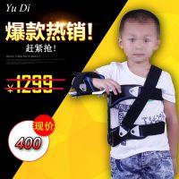 肩外展矫形器肩外展矫形器固定架肩关节外展固定支架儿童肩外展