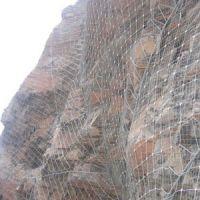 供甘肃酒泉防护网和嘉峪关边坡防护网安装