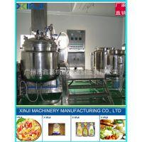 食品机械生产设备 鑫基食品乳化加工机器 支持定制
