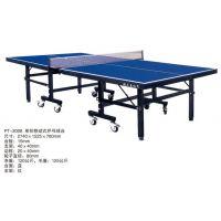 馨赢牌 PZT-2014 室内乒乓球台 单折移动式乒乓球桌 带脚轮