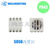 支持做12V和24V的一拖二,一拖五的LED内置IC幻彩灯珠