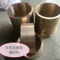 铸造大口径ZQSn6-6-3锡青铜管,锡青铜六角管