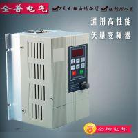 丹富莱220V 3.7KW单相风机水泵变频器 单相输入电机调速器DFL3000H