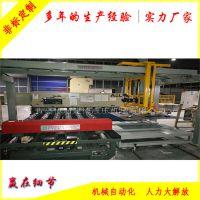 剪板机自动生产线为企业节省人工 QH-JB 恒新建德