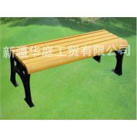 新疆休闲椅/新疆户外塑木环保休闲椅坚固耐用/华庭公园椅质量保证供应厂家