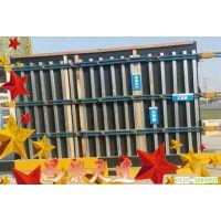 新型剪力墙方钢加固框架天建实业创新上市