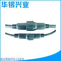 直销供应 3p防水线 大电流防水线