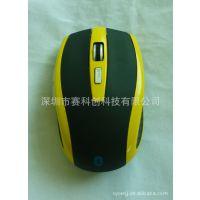 鼠标厂家大量承接OEM订单 可做蓝牙鼠标 无线鼠标 礼盒包装鼠标