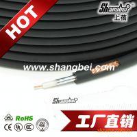 上海供应SYV75-5-1 摄像机,监控录像专用视频射频电缆线,音频线