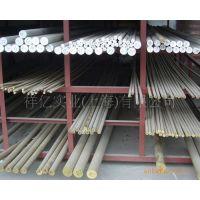 上海祥亿供应上五弹簧钢250A53