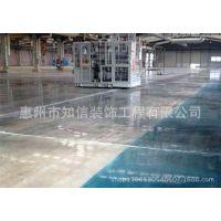水磨石旧地面翻新 旧厂房旧地面翻新硬化 惠州知信地坪施工