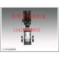 立式多级离心泵 不锈钢CDL高压泵  管道加压泵