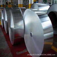 专业销售锌白铜BZn15-20铜带  铜棒 铜板 规格齐全 质优价廉