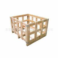 东莞专业定做熏蒸木箱;中堂大型机器设备消毒出口木箱
