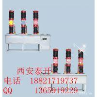 贵州供应户外高压真空断路器 ZW7 VS1 VD4 高低压成套