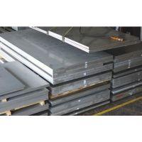 无缝铝管 6063铝板 精密毛细铝管 6061铝合金棒 薄厚壁氧化铝管