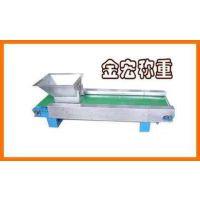 水泥、化工行业LCS800皮带配料秤(定量给料机)