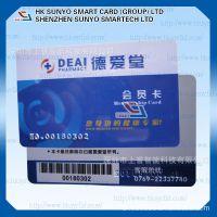 中国制卡网|深圳制卡公司|深圳制卡工厂|深圳制卡厂家|深圳智能卡
